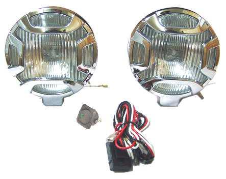 Round Fog Light Kit