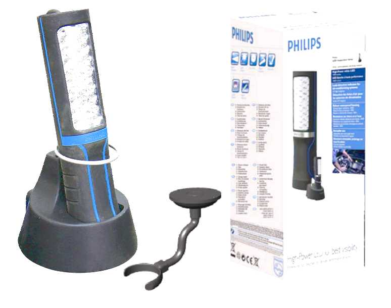 HP Work Light